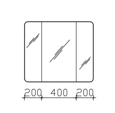 Pelipal Solitaire 9005 Spiegelschränke mit abgerundeten Ecken