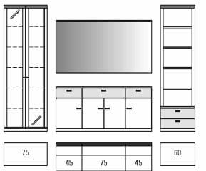 Rietberger Möbelwerke Wohnmöbel Allegro Kombinationen