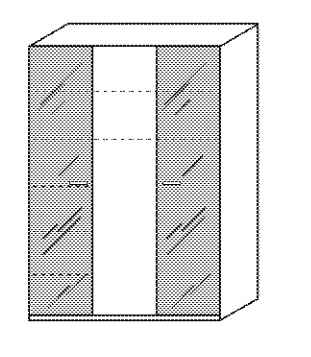 r hr change plus 036 m bel zum g nstigsten preis. Black Bedroom Furniture Sets. Home Design Ideas