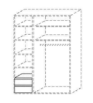 r hr change plus schubkasteneinsatz 069 m bel zum g nstigsten preis. Black Bedroom Furniture Sets. Home Design Ideas